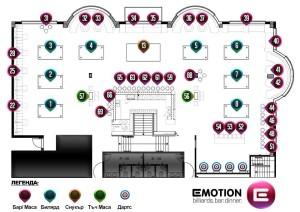 shema za rezervacii v E-motion Club