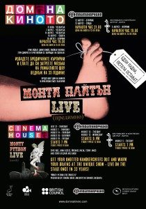 Monty Python poster BG_70x100